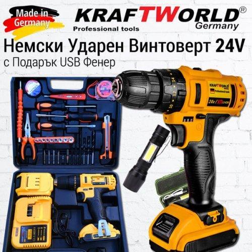 Немски Акумулаторен Ударен Винтоверт Kraft World с 2 Батерии 24V и Подарък USB Фенер