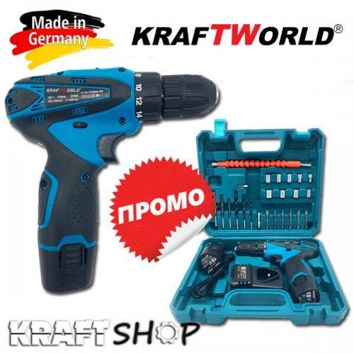 Немски Акумулаторен винтоверт  KraftWorld 18V с 2 батерии + вложки и удължение