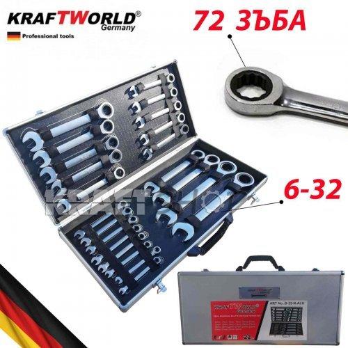 К-т звездогаечни прави тресчотни ключове от 6мм до 32мм , 22 части в метален куфар KraftWorld