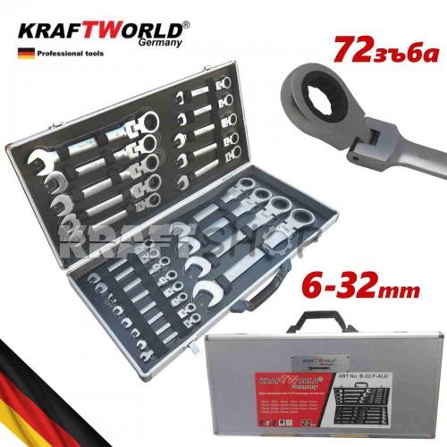 К-т звездогаечни чупещи тресчотни ключове от 6мм до 32мм 22 части в метален куфар KraftWorld Germany
