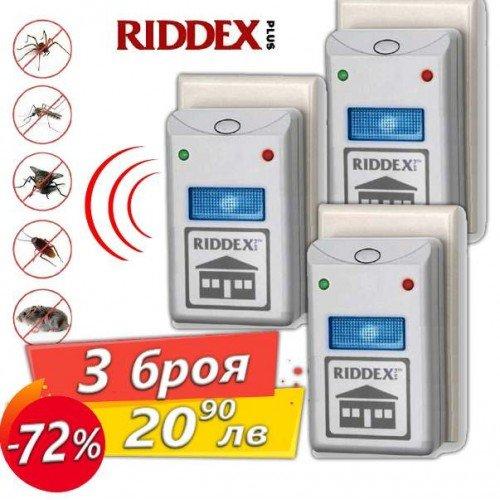 3бр. Уред против гризачи, хлебарки, мравки, паяци RIDDEX