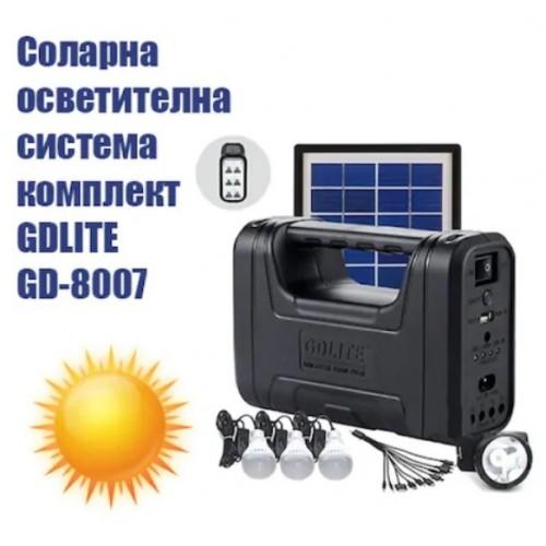 Комплект соларна осветителна система GDLITE GD-8007