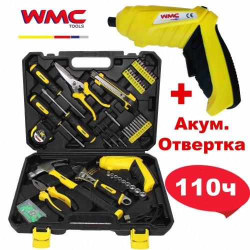 Куфар с инструменти 110 части WMC + Акумулаторна отвертка
