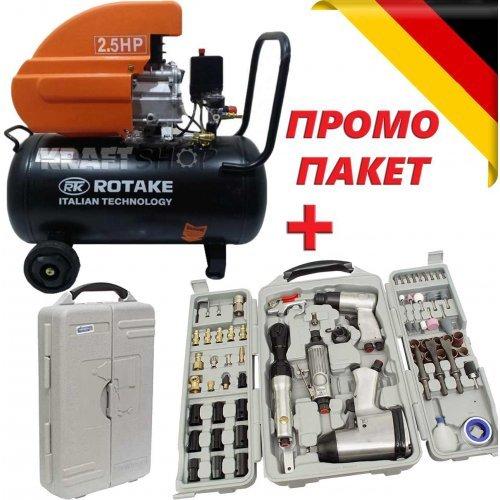 ПРОМО ПАКЕТ Пневматични инструменти 72ч + Компресор за въздух 25л.