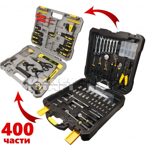 Двоен Куфар с инструменти 400 части WMC
