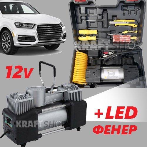 """Комплект """"Пътна помощ"""" - компресор за гуми с LED фенер, маркуч за въздух и инструменти"""