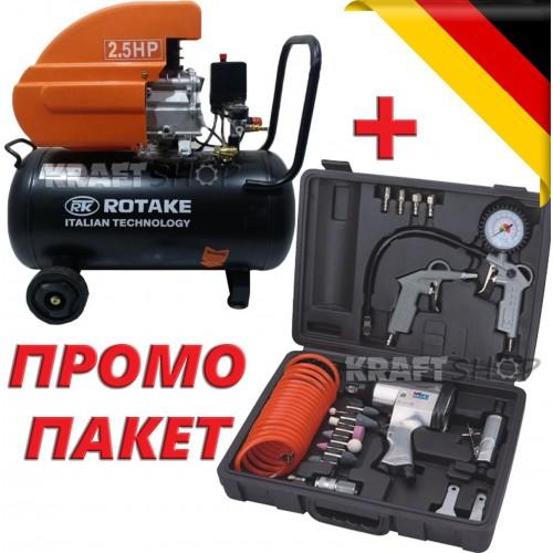 ПРОМО ПАКЕТ Пневматични инструменти 27ч + Компресор за въздух 25л.