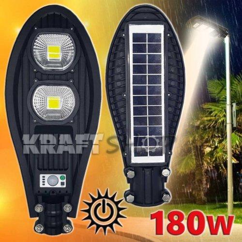 180W LED Улична соларна лампа със сензор COBRA