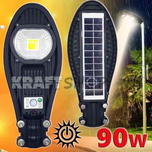 90W LED Улична соларна лампа със сензор COBRA