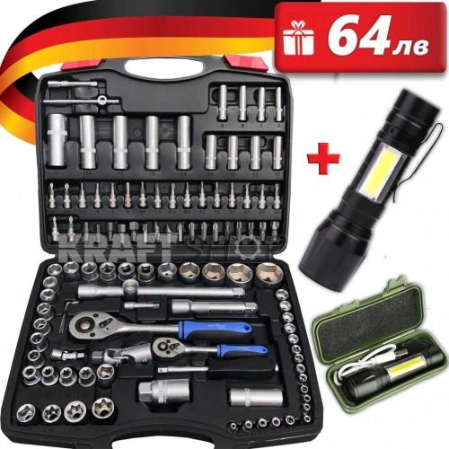 Немско Гедоре KraftRoyal 108 части  + Подарък - USB Фенер