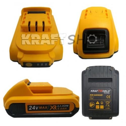Резервна акумулаторна батерия за винтоверт 24V 5A