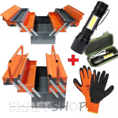 Куфар метален за инструменти + Подарък Ръкавици и USB LED Фенер