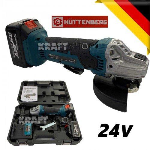 Немски акумулаторен ъглошлайф HUTTENBERG. 2 батерии 24V – 125mm- флекс