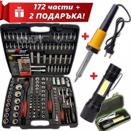 Гедоре 172 части KrafTWelle  + 2 ПОДАРЪКА - Поялник 80W и USB Фенер