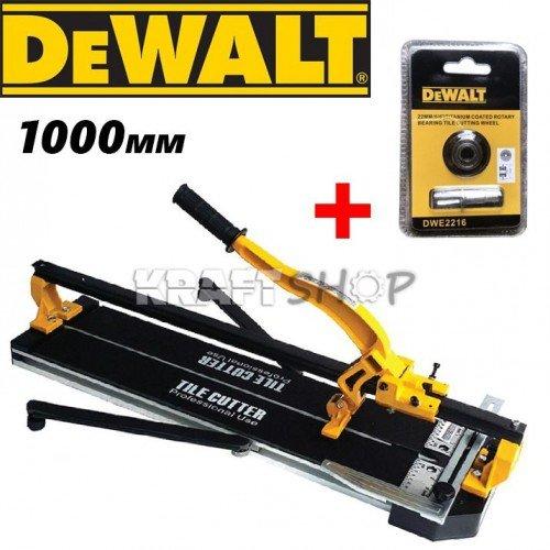 Релсова Машина за рязане на плочки DeWalt 1000мм + Резервен нож