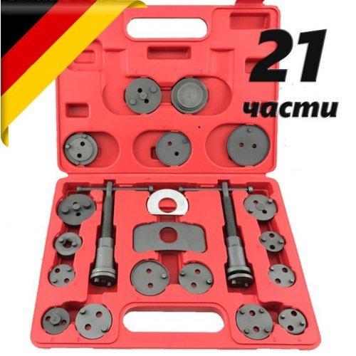 Комплект за сваляне на спирачни спирачки цилиндри с ляво и дясно въртене KrafTWelle 21 части