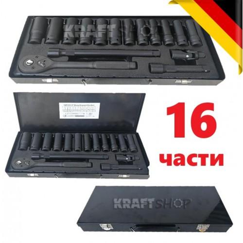 Гедоре Optimus Germany 1/2 10-24мм - 16части с ударни вложки