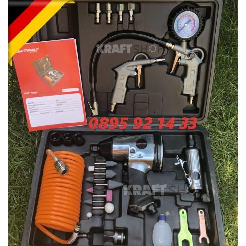 К-т Пневматичени инструменти 27 части KraftWorld Germany - Гайковерт , маркуч , манометър , пистолет за гуми