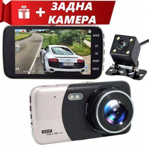 Авто Видеорегистратор + ПОДАРЪК камера за задно виждане WDR Full HD 1080