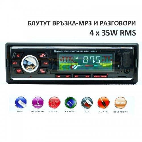 Авто плеър с подвижен панел DEH-8004  / USB + AUX + радио
