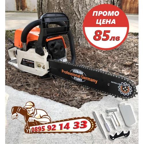 Немска Бензинова Резачка за дърва Vermark Starke - моторен трион 2,2kW