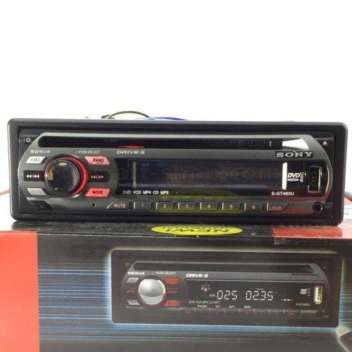 Аудио CD плеър за кола SONY gt-460 с USB SD AUX