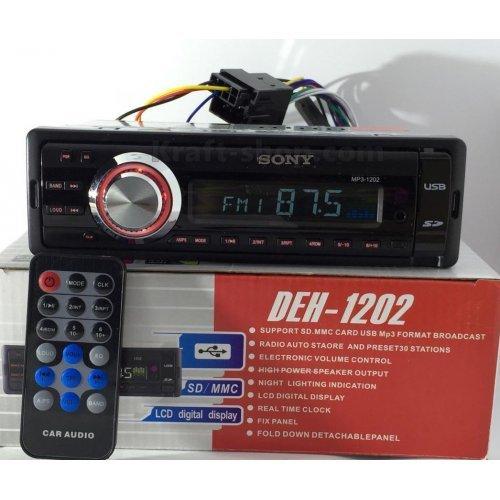 Аудио плеър за кола 1202 с падащ панел USB SD AUX