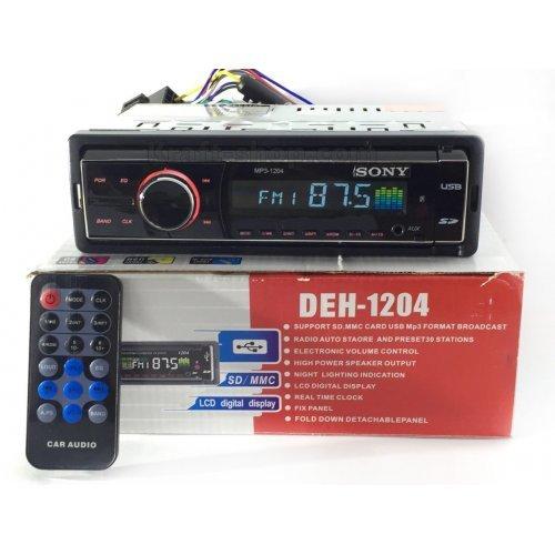 Аудио плеър за кола 1204 с падащ панел USB SD AUX