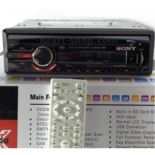 Авто CD плеър SONY Gt 500 4х52W с USB AUX SD