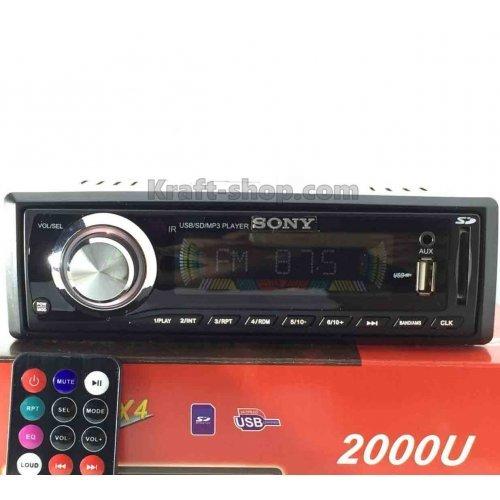 Авто MP3 плеър за кола 2000U