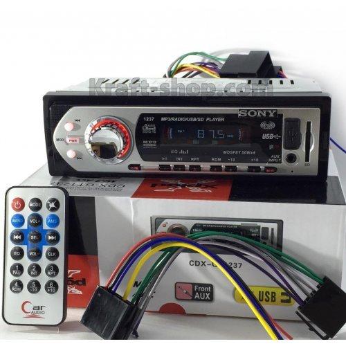 Авто Радио SONY XPLOD 1235 плеър за кола USB SD AUX