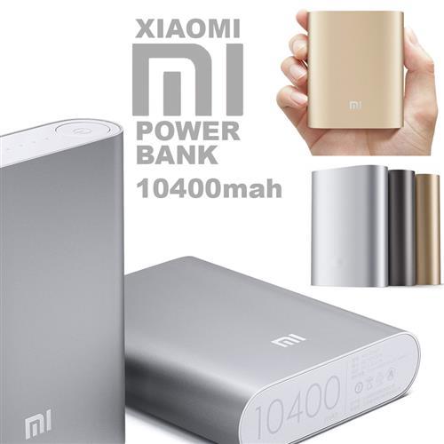 Преносима батерия Xiaomi Power Bank 10400 mAh