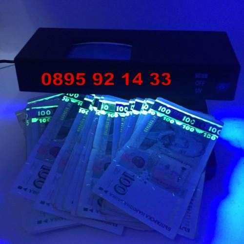 Детектор за фалшиви пари - банкноти