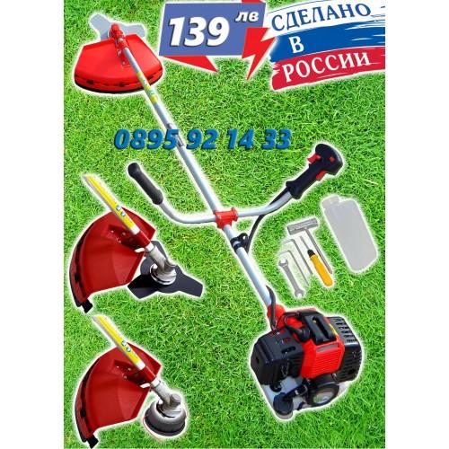 Бензинов Тример за трева Алмаз MS25201 52 куб. - Руски