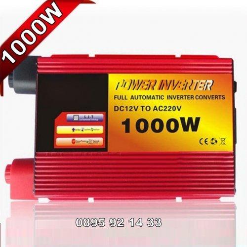 Инвертор 1000W 12V Преобразувател за кола